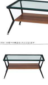 Glass Center Table by Plank Rakuten Shop Rakuten Global Market Living Room Table