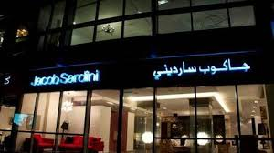 Free Interior Design Courses Free Interior Design Courses At Jacob Sardini In Dubai The National