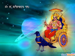 hindu god wallpapers for mobile phones god images hd photos 1024