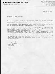 standard reference letter proof of employment letter template 06