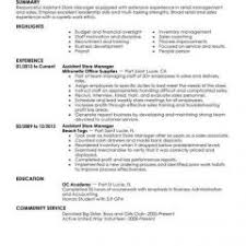 retail resume templates resume template for retail all about letter exles