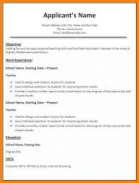 resume with references resume sles references 15 new resume reference template resume