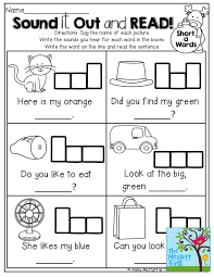 sound it out box it up and read the simple sentence tons of fun