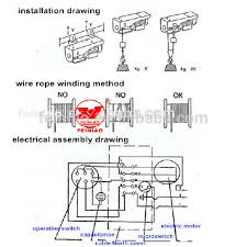small wire hoist 220 230 volt electric winch construction