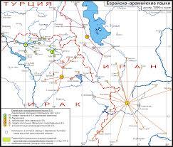 World Language Map by Creation Of Language Maps