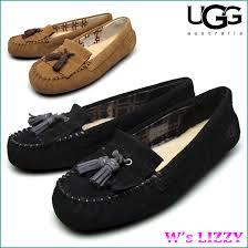 ugg lizzy sale rakuten global market in the promise of ugg s