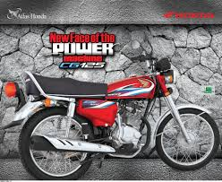 honda cg honda cg 125 2017 mileage fuel average details in pakistan
