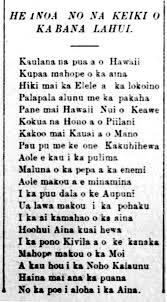 I Pledge Allegiance To The Flag Lyrics Kaulana Na Pua U201d Nupepa