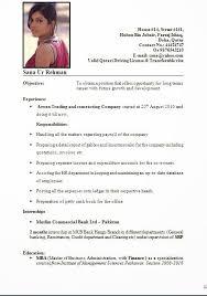 resume templates pdf free professional dissertation conclusion ghostwriters sites custom