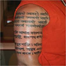 quotes from vedas unique sanskrit tattoos designs ideas and meaning