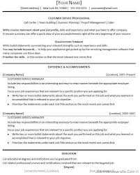 free sle resume for customer care executive centre customer service resume thumb job search interview pinterest