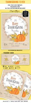 thanksgiving day free flyer psd template cover by