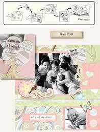 wedding scrapbook stickers scrap kit die cut photo album wedding 3d stickers