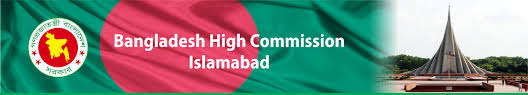 Bangladesi Flag Flag Of Bangladesh Bangladesh High Commission Pakistan