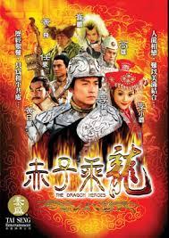 Chuyện Tình Ở Phi Long Thiên Trì Vtv2 The Dragon Heroes