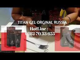 titan gel online bangladesh online order call 01827033655 youtube