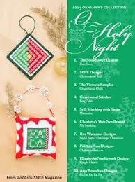 ornament preview from the july august 2017 issue of just