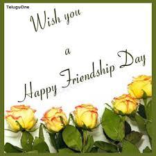 33 best happy friendship day quotes for best friend friendship