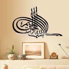 Wholesale Vintage Home Decor Suppliers Wholesale Wall To Wall Muslim Online Buy Best Wall To Wall