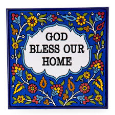 blessing for the home large armenian ceramic wall hanging tile with blessing home decor