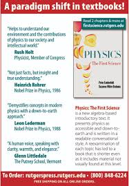 physics the first science