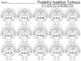 ready set print ela and math thanksgiving activities