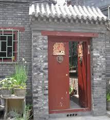 hutong museum sue u0027s fabulous travels