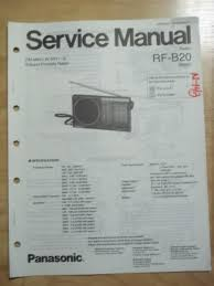 panasonic service manual for the rf b20 receiver radio repair mp