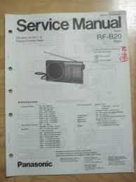 panasonic service manual for the rf b20 receiver radio repair mp