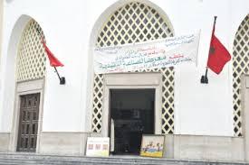 chambre du commerce et de l artisanat chambre de commerce de casablancaclash entre les membres l