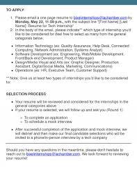 Help Desk Internship Education