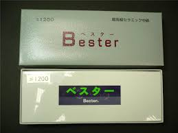 japanese ceramic whetstone bester 1200 sharpening stone