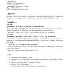 internship resume templates sales internship resume college internship resume template resume