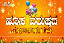 wedding wishes kannada wedding friendship card in kannada happy to invite you for my