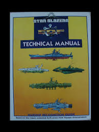 star blazers technical manual u0026 warship recognition guide keith a