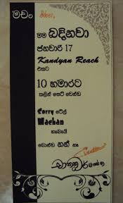 wedding wishes sinhala sinhala jokes lanka stories sinhala stories lanka jokes