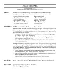 powerful cover letters computer teacher cover letter example