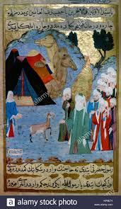 Ottoman Period Muhammad Hears The Of A Fawn Of The Prophet Ottoman