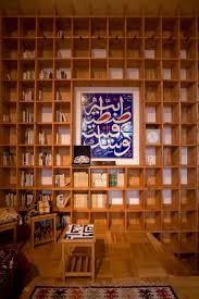 shelf pod by kazuya morita architecture studio