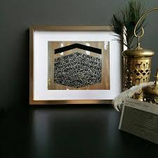 Islamic Home Decor Decor 41 Modern Wall For Rural Homes Islamic Wall