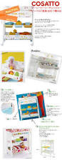 Diaper Changing Table by Cherrybell Rakuten Global Market Cosatto Cost Weights Easi