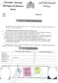 consolato rumeno passaporti il matrimonio misto italia marocco procedura completa aggiornata