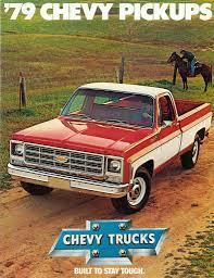 Chevy Silverado Truck Parts Used - chevrolet truck chevrolet trucks pinterest chevrolet chevy