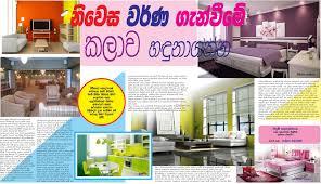 100 house designs floor plans sri lanka sri lankan