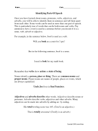 identifypartspeech pdf adjective adverb