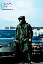 poncho raincoat