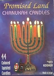 hanukkah candles colors promised land chanukah candles 44 ct grocery