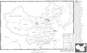 Blank China Map by China Map With Cities Blank Outline Map Of China Clip Art Library