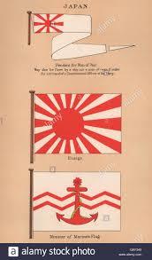 Japan War Flag War Minister Stockfotos U0026 War Minister Bilder Alamy