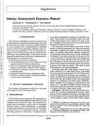dietary assessment resource manual pdf download available